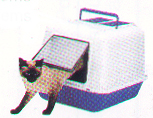 Crate_Cat.jpg (33683 bytes)